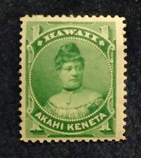 Hawaii - 1 cent green - unused, hinged