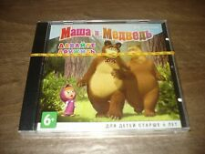 Licensed game Masha and  Bear Let's be friends PC  DVD(i Medved)RUSSIAN language