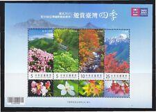 REP. OF CHINA TAIWAN 2014 FOUR SEASONS VISIT SOUVENIR SHEET OF 4 STAMPS MINT