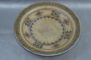 Antique Morocco Safi HandPainted Islamic Clay Dish Art Pottery 19th Century
