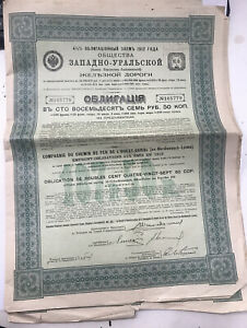 LOT 5 OBLIGATIONS RUSSIE 1912 REF58229
