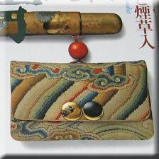 ms K 28 BOOK - Japanese Pipe Case Tobacco Pouch Netsuke Jutte