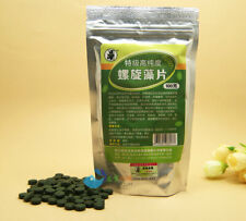 High Quality spirulina tablets fish tropical fish demersal fish eat 100g