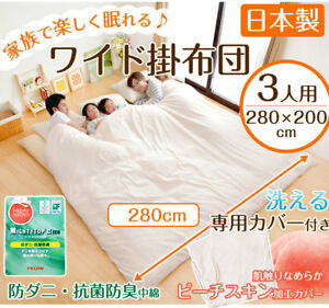 Futon Comforter Family Size For 3 people Japanese Traditional Japan New F/S