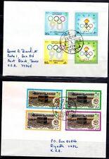 "SAUDI ARABIA 1987 PILGRIMMAGE SET TIED ""AL MADINAH AL MUNAWWARAH 2"" AND OLYMPICS"
