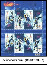 UKRAINE 2010 - WINTER OLYMPIC MINIATURE SHEET - MINT NH