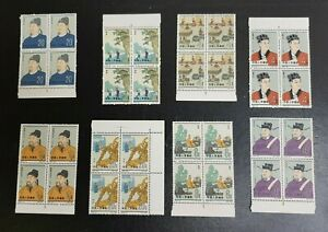 RARE CHINESE STAMPS BLOCKS SCIENTISTS OF ANCIENT CHINA 1962 SET (4)