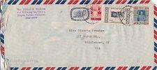 Q 1551 Taiwan ROC 1955 Copertura Aerea USA; stampati Tasso; koxinga OP TIMBRO