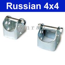 Höherlegung Stoßdämpfer hinten +ca. 2,5cm!! 2 Halter + Bolzen, Lada Niva 2121