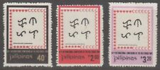 Philippine Stamps 1981 Red Cross 24th Intl Conferences Complete set MMH