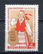 28965) RUSSIA 1969 MNH** Nuovi** Estonian Song Festival 1v.