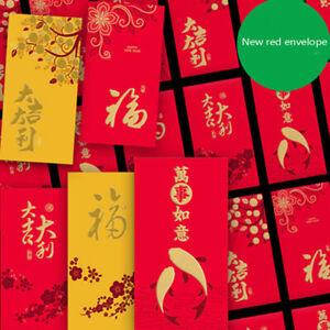 New high-end creative pearl paper Daji Da Li red envelope New Year hundred yu_cd