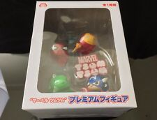 MARVEL TSUM TSUM FIGURE SET - JAPAN IMPORT - NEW IN BOX