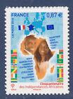 FRANCE AUTOADHESIF N° 472 ** MNH neuf sans ch, Indépendances Africaines, TB
