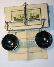 USSR Medical/Pharmacy Scales equal-hand BP-20 w/original box & manual