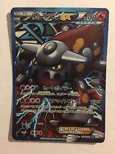Pokemon Card / Carte Heatran EX Holo 052/051 SR BW8