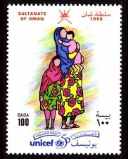Oman 1996 ** Mi.420 UNICEF Vereinte Nationen Kinder Children