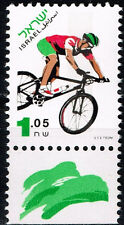 Israel Sport Bicycle Race stamp 1999 MNH