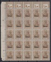 B2541/ GERMANY WWI WESTERN FRONT – MI # 1 MINT MNH BLOCK OF 25