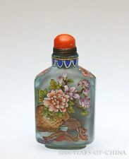 "Fine ""Flowers w/ 2 Ancient Coins Inside"" Enamel Glass Snuff Bottle"