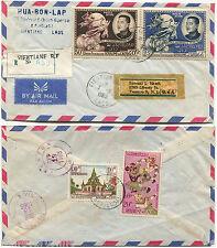 LAOS, AIR MAIL, ANNULS VIENTIANE, 1965, 4 STAMPS ROYAUME DU LAOS               m