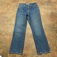 Levis 512 Perfectly Slimming Jeans Size 8P Medium Boot Cut 8 Petite