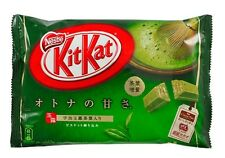Japanese Kit Kat Matcha Green Tea Nestle Mini 12-Bars Pkg. 5.04 Oz. USA Seller