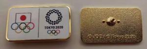 2020 Tokyo Olympic games JOC NOC pin badge