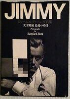 JAMES DEAN Jimmy Photo Book by Sanford Roth JAPAN 1986 last 85 days