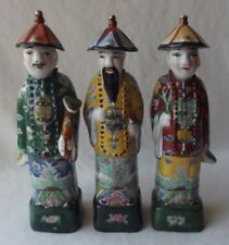 "SET OF 3 VINTAGE CHINESE NOBLEMEN FIGURES STATUES 9""T"