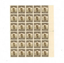 China 1/2 cent junk margin block of 30  folded a few perf. separated mint NH OG