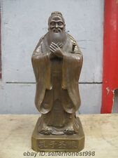 """18"""" China Chinese Bronze Copper famous Confucianism Kong Zi Confucius Statue"""