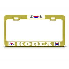 SOUTH KOREA FLAG KOREAN Metal GOLD License Plate Frame Auto SUV Tag Holder