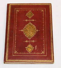 AHMAD NEIRIZI ARABIC  PRAY BOOK CIRCA 1123 BELONGED TO  SULTAN HUSSAIN SAFAVI