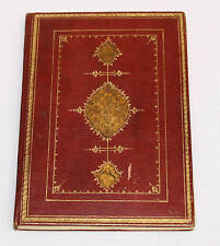 AHMAD NEIRIZI PRAY BOOK CIR: 1123 SULTAN HUSSAIN SAFAVI