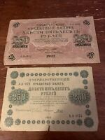 Lot Of (2) Russia Russian Banknote 250 rubles - 1917 and 1918 250 Rubles Note