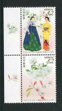 Japan 2015 Flowers, Traditional Costume Stamps, Vertical Pair with Tab, NH
