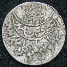 Yemen silver 1/10 Riyal AH 1365 (1946)
