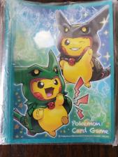 Mega Rayquaza Cosplay Pikachu - Japanese - Set of 60 Sleeves