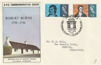 25 JANUARY 1966 ROBERT BURNS PHOSHOR FIRST DAY COVER DUMFRIES SHS CANCEL