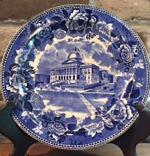 The State House Boston Bulfinch Arch Dedicated July 4, 1796 Wedgewood Plate