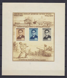 ALBANIA 1947, BLOCK 4, MNG (AS ISSUED)