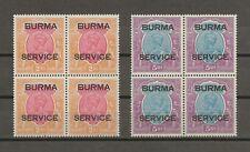 BURMA 1937 SG O1/13 MNH Blocks Cat £ 1750