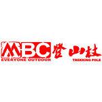 MBC Rainbow Outdoor
