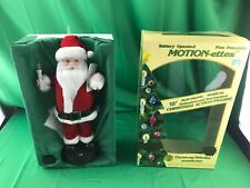 Telco Motionette Motion-ettes Christmas Animated Santa Claus