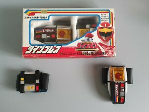 Choujuu Sentai LIVEMAN Twin Brace Bandai Power Rangers JAPAN RARE Set of TWO