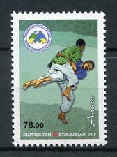 Kyrgyzstan 2018 MNH Alysh Kyrgyz National Belt Wresting 1v Set Sports Stamps