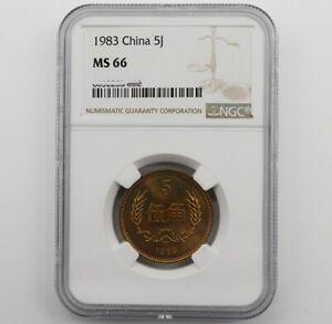 NGC MS66 China 26mm 5Jiao Coin 1983 China Great Wall coin Wujiao in 1983