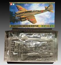 Tamiya 1/48 Hyakushiki Shitei III Recon Plane Model Kit #61045 (1996) WWII