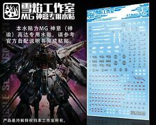X.Y Waterslide Decal for 1/100 MG Providence Gundam  (Decal only)